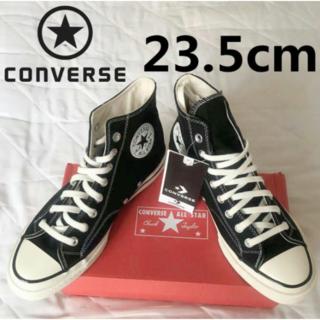 CONVERSE - 新品Converse コンバース チャックテイラー CT70 Hi 23.5cm