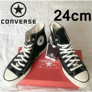 CONVERSE - 新品Converse コンバース チャックテイラー CT70 Hi 24cm