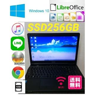 東芝 - 東芝windows10ノートパソコン新品SSD256GB!