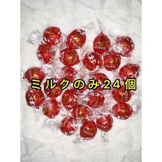 リンツ(Lindt)のリンツリンドールチョコレート 24個(菓子/デザート)