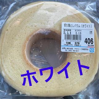 治一郎 バウムクーヘン(菓子/デザート)