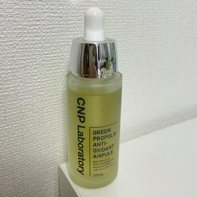 CNP(チャアンドパク)のCNP グリーン プロP セラム 35ml コスメ/美容のスキンケア/基礎化粧品(美容液)の商品写真