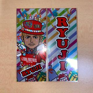 三代目 J Soul Brothers - 今市隆二 BD