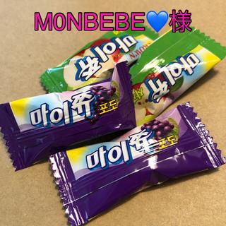 💙専用出品です💙 チャルトック他(菓子/デザート)