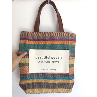 beautiful people - ビューティフルピープル【新品】 /トートバッグ /かごバック