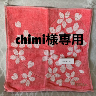 Furla - 【新品】FURLA(フルラ)タオルハンカチ 桜