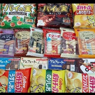 もりもり お菓子セット(菓子/デザート)
