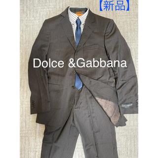 ドルチェアンドガッバーナ(DOLCE&GABBANA)のDOLCE&GABBANAドルガバ スーツ 濃ブラウンストライプメンズ【新品】 (セットアップ)