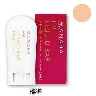 maNara - 【残量多♢標準】マナラ BBリキッドバー ファンデーション