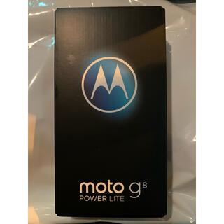 モトローラ(Motorola)のmoto g8 power lite 64gb ロイヤルブルー(スマートフォン本体)