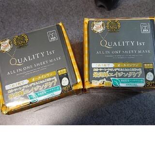 クオリティファースト(QUALITY FIRST)のクオリティファースト オールインワンシートマスク ザ・ベストEX BOX(30枚(パック/フェイスマスク)