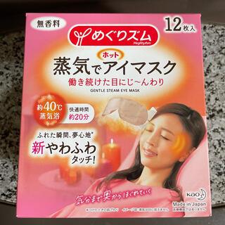 花王 - めぐリズム蒸気でホットアイマスク 無香料 12枚