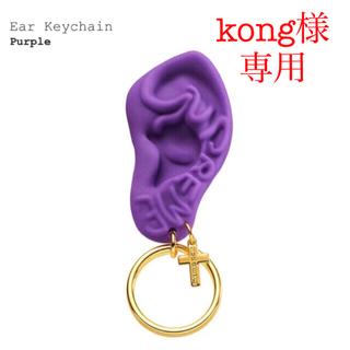 Supreme - Supreme Ear Keychain シュプリーム イヤーキーチェーン