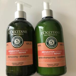 L'OCCITANE - ロクシタン シャンプー