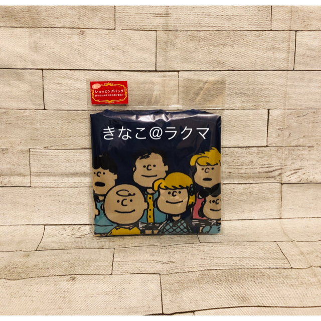 SNOOPY(スヌーピー)の70周年スヌーピー ミニショッピングバッグ エコバッグ 50'sスヌーピー エンタメ/ホビーのおもちゃ/ぬいぐるみ(キャラクターグッズ)の商品写真