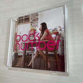 バックナンバー(BACK NUMBER)のbacknumber 花束 CD(ポップス/ロック(邦楽))