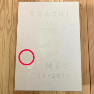 アラシ(嵐)の嵐 ライブ写真集 ARASHI at 5 DOMES 2009-2019 (アート/エンタメ)