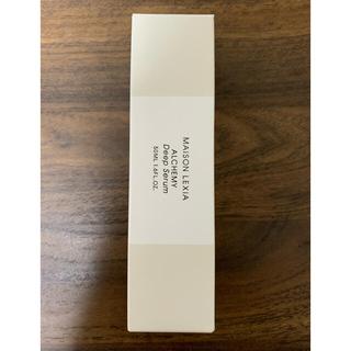 メゾンレクシア アルケミー ディープセラム(美容液)