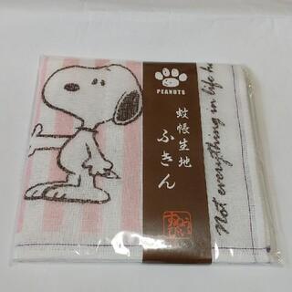 スヌーピー  蚊帳生地ふきん ビットビター(テーブル用品)