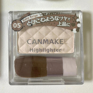 CANMAKE - CANMAKE キャンメイク 新品未開封3点セット