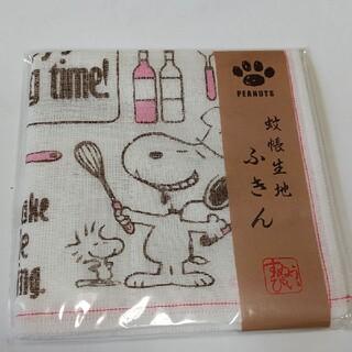 スヌーピー  蚊帳生地ふきん クッキング(テーブル用品)