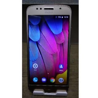 モトローラ(Motorola)の【ジャンク扱い】moto G5s シャンパンゴールド(スマートフォン本体)