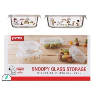 パイレックス(Pyrex)のPyrex(パイレックス) スヌーピーガラス ストレージセット 耐熱容器 2個(容器)