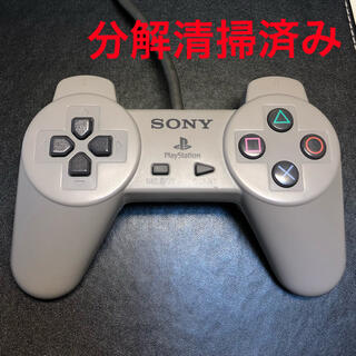 プレイステーション(PlayStation)の分解清掃済み【SONY純正】アナログコントローラー(PS1)(その他)
