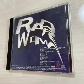 RADWIMPS(ポップス/ロック(邦楽))