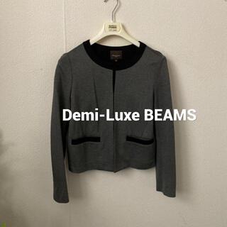 デミルクスビームス(Demi-Luxe BEAMS)のDemi-Luxe BEAMS ノーカラージャケット(ノーカラージャケット)
