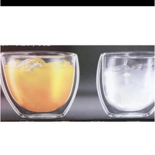 ボダム(bodum)の【新品】ボダム ダブルウォールグラス 250ml 2個 bodum(グラス/カップ)