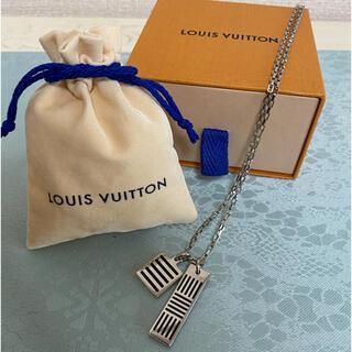 LOUIS VUITTON - LOUIS VUITTON メンズネックレス