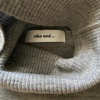 niko and... - niko and… タートルネックセーター