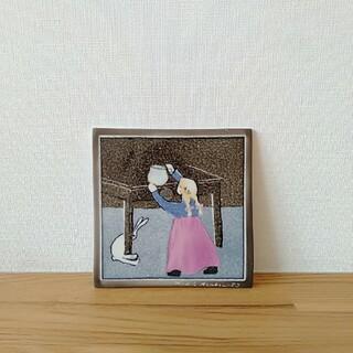 アラビア(ARABIA)のアラビア ヘルヤ 陶板 うさぎ 1983年(陶芸)