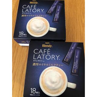 エイージーエフ(AGF)のカフェラトリー 濃厚ロイヤルミルクティー 36杯分 スティック(茶)