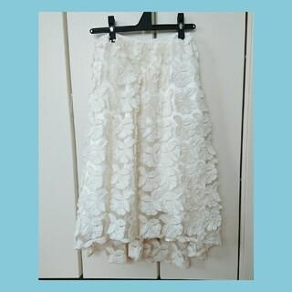 Chesty - ☆未使用☆Chesty オーガンジーフラワースカート