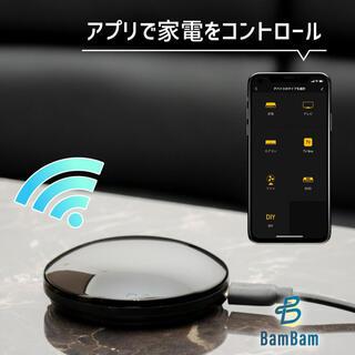 Google -  [BamBam] スマートリモコン スマホや声で家電を操作