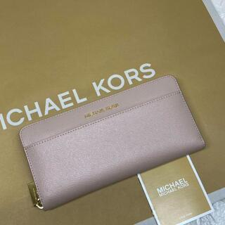 Michael Kors - 9【新品・未使用】マイケルコース レディース 長財布