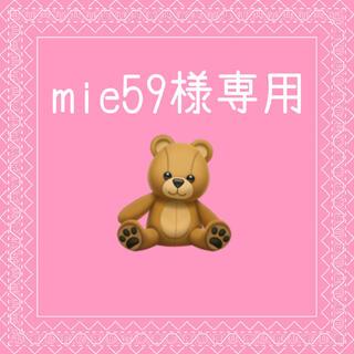 mie59様専用(K-POP/アジア)