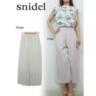 snidel - スナイデル イージーワイドパンツ
