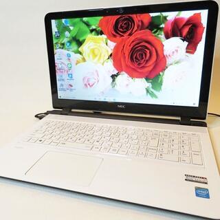エヌイーシー(NEC)の 【最終値下げ】超綺麗なホワイト/薄型/WEBカメラ/NEC/ノートパソコン(ノートPC)