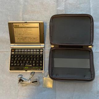 セイコー(SEIKO)のseiko SII 医学電子辞書 SR-V7900  医学辞書、英和、和英(その他)