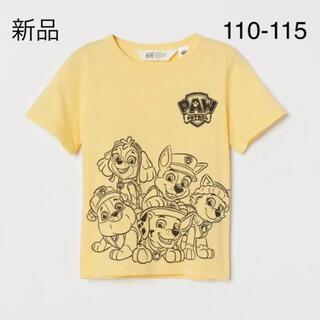 H&M - パウパトロール服 110-115 Tシャツ 新品