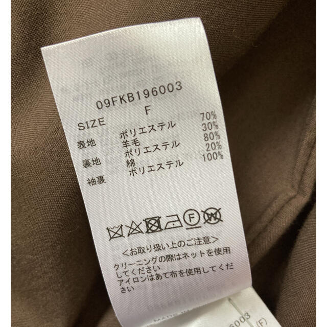 Mila Owen(ミラオーウェン)の♡ミラオーウェン ガウンコート♡ レディースのジャケット/アウター(ガウンコート)の商品写真