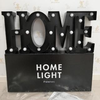 Francfranc - HOME ライト