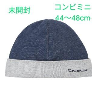 コンビミニ(Combi mini)の【新品・未開封】コンビミニ 帽子(帽子)