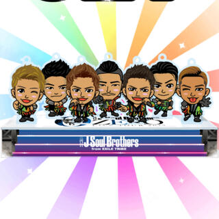 三代目 J Soul Brothers - 三代目 アクリルスタンド コレクションディスプレイ