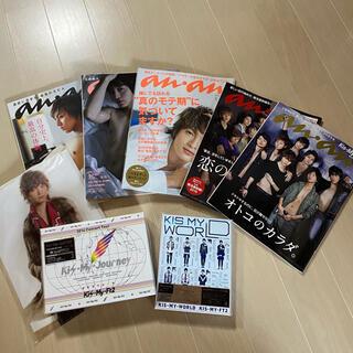 キスマイフットツー(Kis-My-Ft2)のキスマイ DVD an an雑誌 クリアファイル セット(アイドルグッズ)