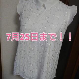 エージーバイアクアガール(AG by aquagirl)のAG by aquagirl 白レーストップス(カットソー(半袖/袖なし))