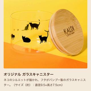 カルディ(KALDI)のKALDI ネコの日バッグのキャニスター&紅茶のみ(キッチン小物)